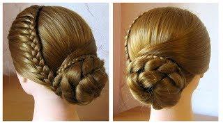 Chignon avec tresse 💜 Tuto coiffure cheveux long, facile à faire 💜 Elegant bun hairstyle