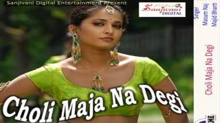 Hindi Hot Songs 2015 New || Dhanwano Ki Basti Me || Majid Bharti
