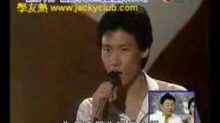 張學友 - 1983年歡樂今宵歌唱比賽片段.flv