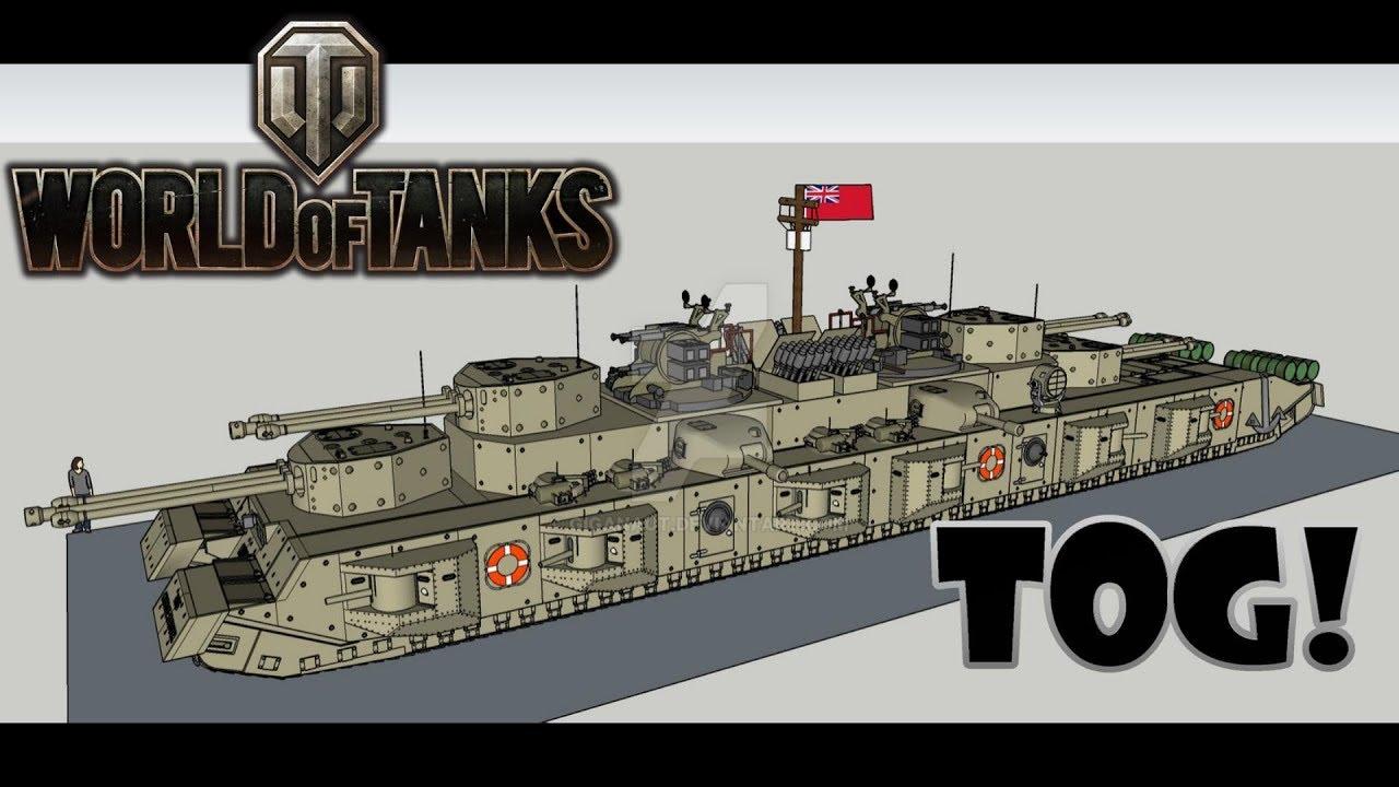 World of Tanks - TOG!