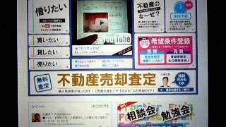 【フロンティアTV】北大路欣也・中島みゆき・亀梨和也(KAT-TUN)さんの誕...
