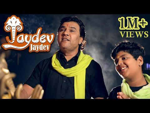 Ganesh Chaturthi Arti Jaydev Jaydev Jay Mangalmurti By Kirtidan Gadhvi With  Krishn Gadhvi