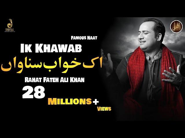 Best Kalam Of Rahat Fateh Ali Khan | Album: