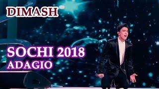 ДИМАШ / DIMASH - Адажио / Adagio (New Wave 2018, Sochi, Russia)
