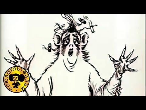 Лев и 9 гиен мультфильм 1988