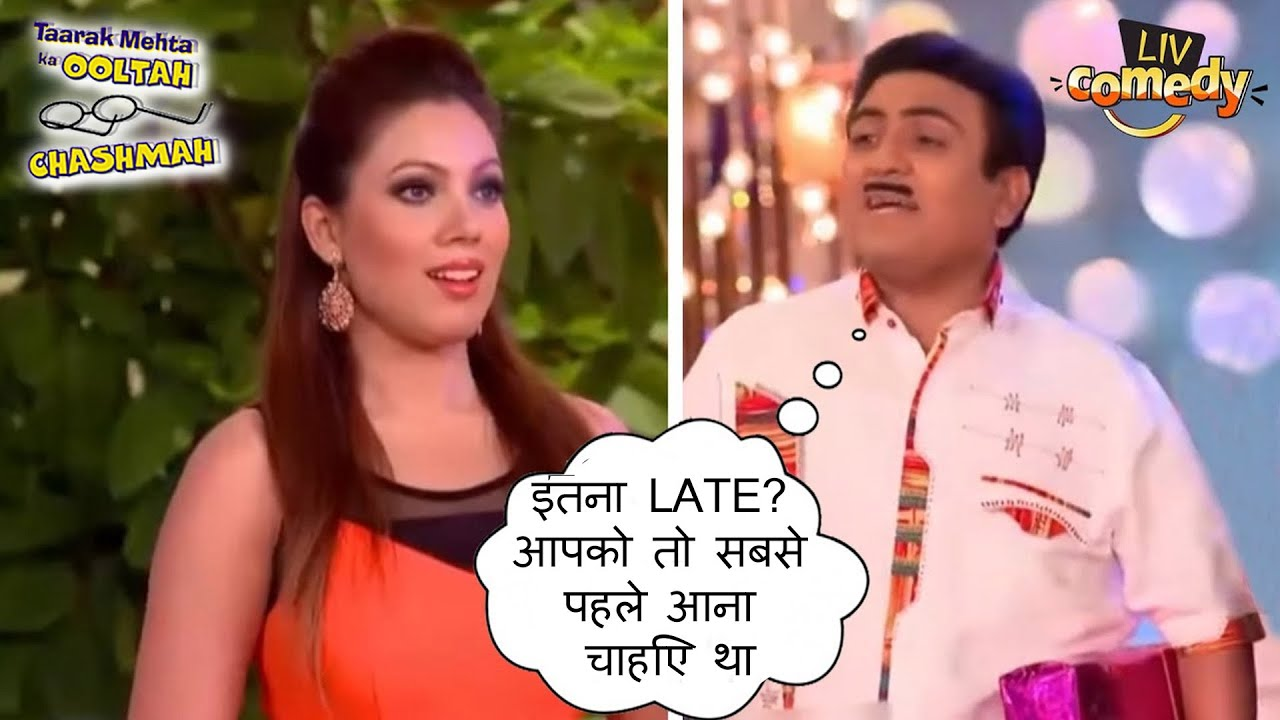 बबिता के Late आने की क्या वजह हो सकती हैं?   तारक मेहता का उल्टा चश्मा   Comedy Videos