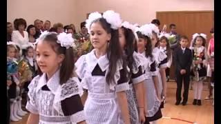 АРИС День знаний в школе №13
