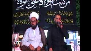 نعي حسام الكريزي مجلس عزاء المرحومة ام علي مدينة الصدر قطاع 12