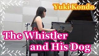 【有名BGM】口笛吹きと犬 ピアニスト 近藤由貴/The Whistler and His Dog Piano, Yuki Kondo
