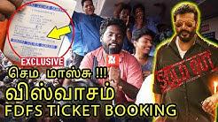viswasam fdfs ticket booking | Ajith Kumar | Nayanthara | rohini theatre