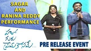 Sagar and Ranina Reddy Performance for Title Song Hello Guru Prema Kosame Pre Release Event