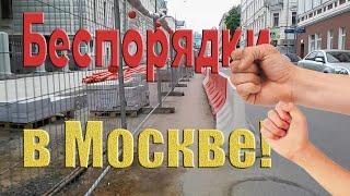 Смотреть видео Срочно: Майские беспорядки в Москве. Идём на баррикады! онлайн