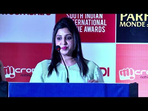 SIIMA 2015 || Chairperson Brinda Prasad Addressing Press at Chennai