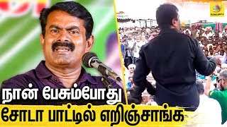 Seeman Latest Speech On CAA | BJP, NTK