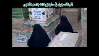محمد جاسم الكعبي عمت عين المكابر اجمل قصيدة تجرح القلب