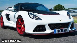 Lotus Exige 360 Cup, Hybrid Bmw M3 & M4, Acura Nsx Delayed - Fast Lane Daily
