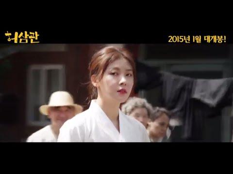 Chronicle of a Blood Merchant 2015 예고편 (Trailer) By: Ha Ji Won 하지원