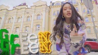 Lil Cherry - EVERGREEN + HEART DODUMI (Official Video)