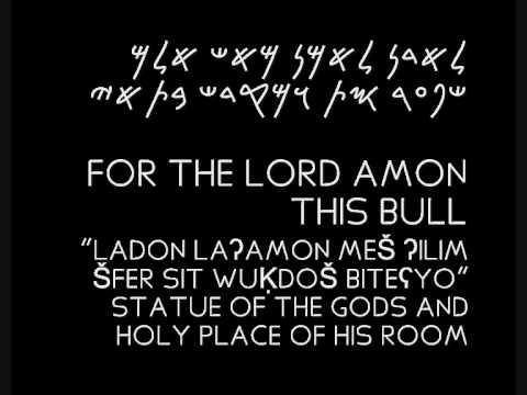 canaanite-phoenician language: part 1 of punic inscriptions