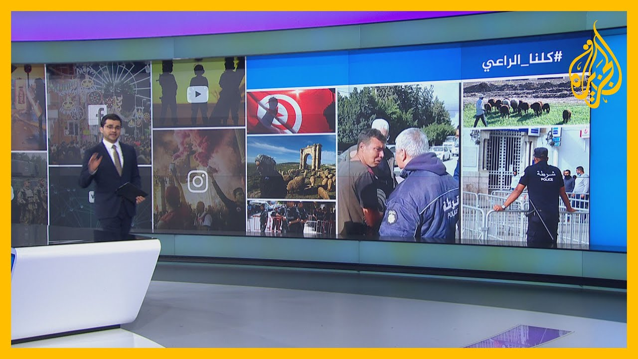 تونس.. رجل أمن يعتدي على راعي أغنام في ذكرى الثورة  - نشر قبل 4 ساعة
