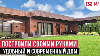 Одноэтажный дом в современном стиле своими руками/Обзор от хозяев дома