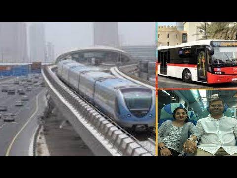 Dubai Public Transport | Dubai Metro Ride | Dubai Bus Ride