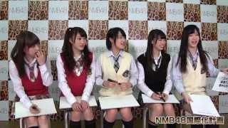 NMB48が英単語テストに挑戦! 東由樹、川上礼奈、城恵理子、山岸奈津美...