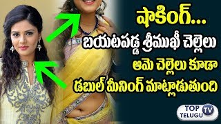 Actress Priyanka Reddy Double Meaning Dialogues in Cinema Chupista Mama Show | Getup Srinu|E TV Plus