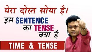 English Live Class by Dharmendra Sir