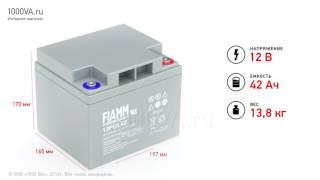 видео Аккумулятор Fiamm 12FGHL34, аккумуляторная батарея с доставкой, АКБ