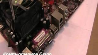 Снятие Куллера S478 с процессора с материнской платы(Компьютер.Обслуживание системного блока.Снятие Куллера S478 Intel Box и Процессора Intel pentium 4 ; seleron 4 с Материнской..., 2011-03-21T23:39:03.000Z)