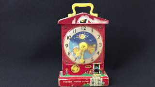 Fisher-Price Music Box Teaching Clock 1968