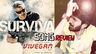 Vivegam - Surviva Song Review By Review Raja - Anirudh Feat Yogi B, Mali Manoj | Ajith Kumar | Siva