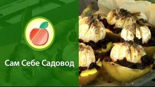 Осетр запеченный с манго