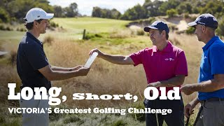 "Andy Lee's ""Long Short Old"" Golf Challenge"