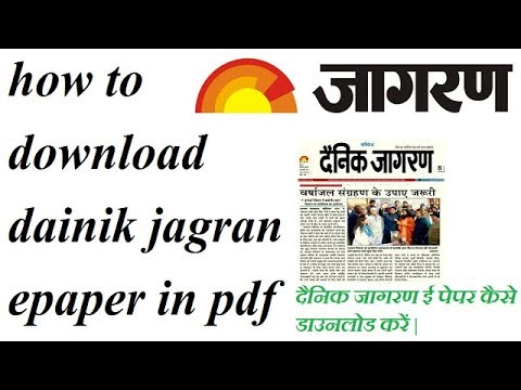 In english pdf dainik jagran epaper