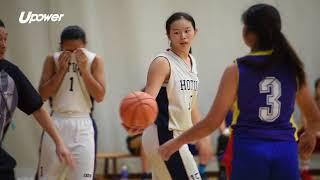 Publication Date: 2018-07-04 | Video Title: 20170704 學界籃球馬拉松女子第二輪 何東VS玫瑰崗