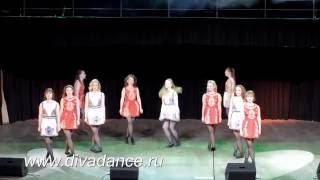 Irish bonfire -  Irish damhsa Ирландский танец от Диваданс