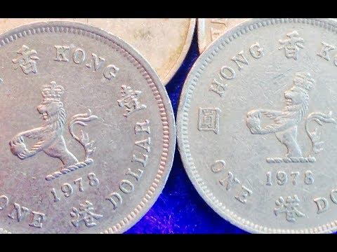 1978 Hong Kong 1 Dollar Coin:  Worth $.13 US