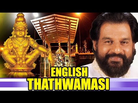 documentary-for-lord-ayyappa-swami-|-thathwamasi-atmadarshan-english-|-ayyappan-songs-by-yesudas