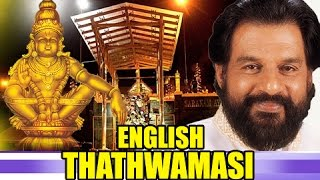 Documentary For Lord Ayyappa Swami | Thathwamasi Atmadarshan English | Ayyappan Songs By Yesudas