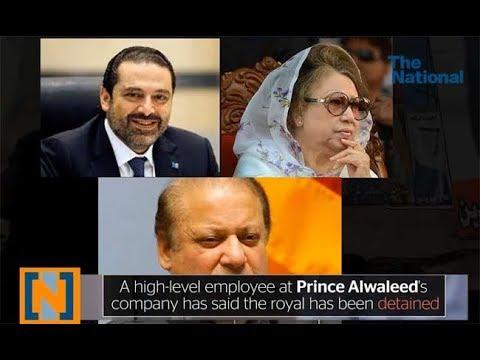 Khaleda's corruption