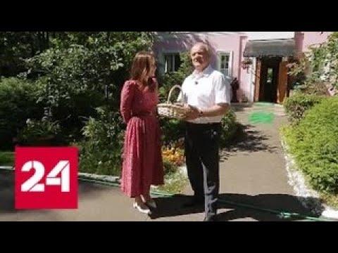 Выходные данные. Геннадий Зюганов - Россия 24