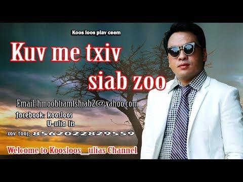 Kuv me txiv siab zoo 8/17/2017 thumbnail