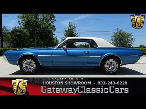 1967 Mercury Cougar Gateway Classic Cars #1227 Houston Showroom