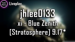 jhlee0133 | xi - Blue Zenith [Stratosphere]