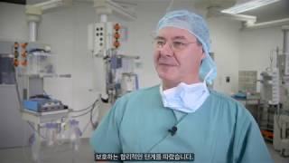 (KR) 소아 전문 병원에서 환자와 직원의 보호를 위한…