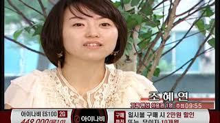 #GS홈쇼핑 아이나비 #내비게이션 그 당시 스마트폰 #…