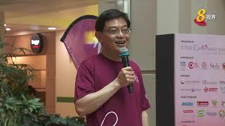 陈笃生医院175周年庆 2000人参加慈善义走 筹得逾百万元