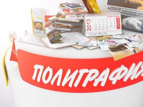 """Exposition of souvenirs"" - 3d animation;  3D анимация: ""Сувенирная продукция"""